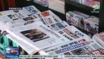 Kiosk in Griechenland: Die Auswahl wird kleiner
