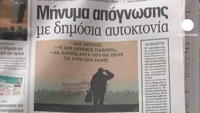 Trauer und Wut nach Selbstmord in Griechenland