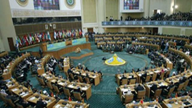 16. Gipfel der Blockfreien-Bewegung in Teheran