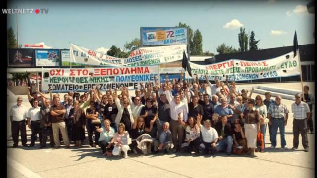 Wasserprivatisierung Griechenland