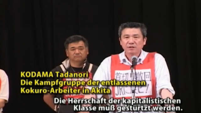 Japan Antikapitalismus