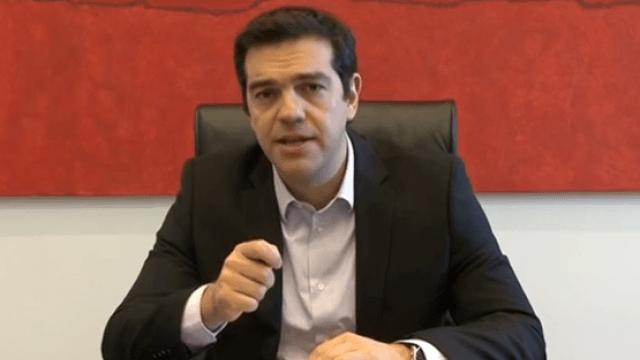 Alexis Tsipras, SYRIZA