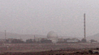 Negev Nuclear Research Center, Israel