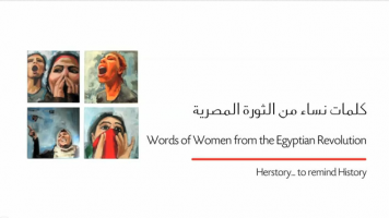 Words of Women from the Egyptian Revolution 3