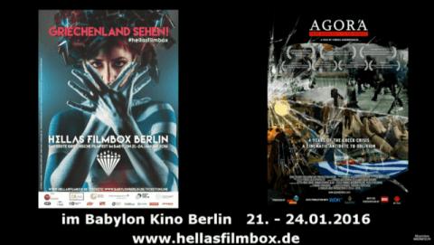 Griechisches Filmfestival in Berlin