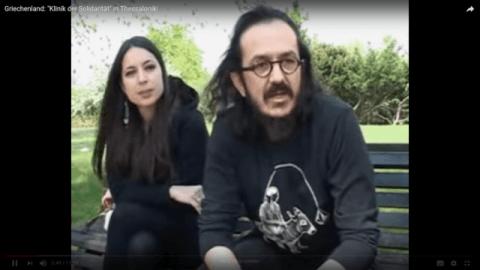 """""""Klinik der Solidarität"""" in Griechenland"""