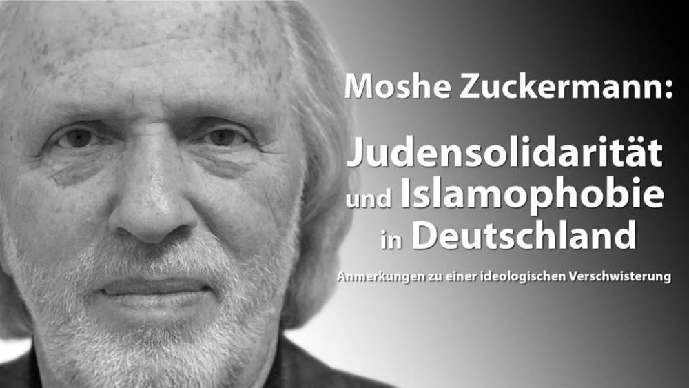 Judensolidarität und Islamophobie in Deutschland
